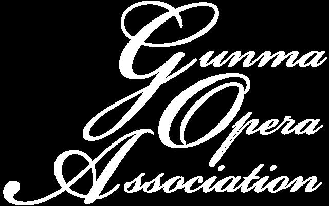 群馬オペラ協会ロゴ